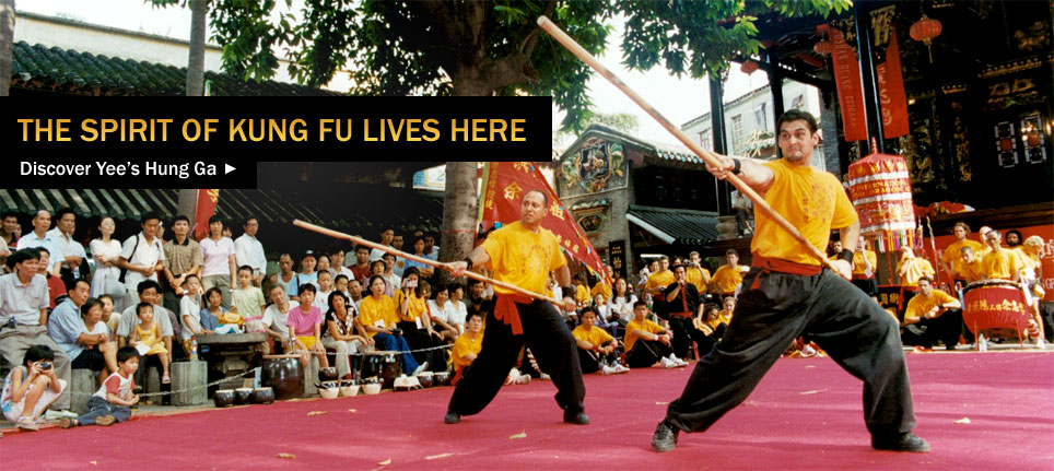 The Spirit of Kung Fu